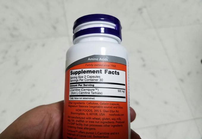 L-カルニチン 摂取量