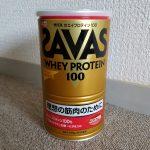 ザバス ホエイプロテイン100