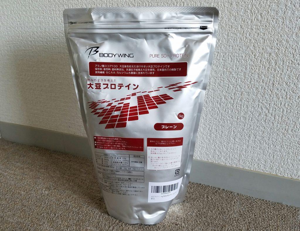 ボディウイング 大豆プロテイン