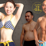REAL FITは驚きの低価格のジム!特徴や効果を紹介!