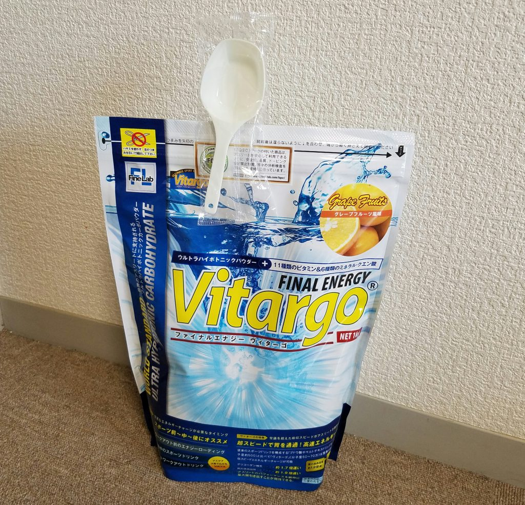 最強のカーボドリンク『ヴィターゴ』の飲み方・味をレビュー!