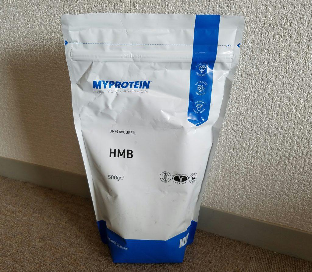 HMB マイプロテイン