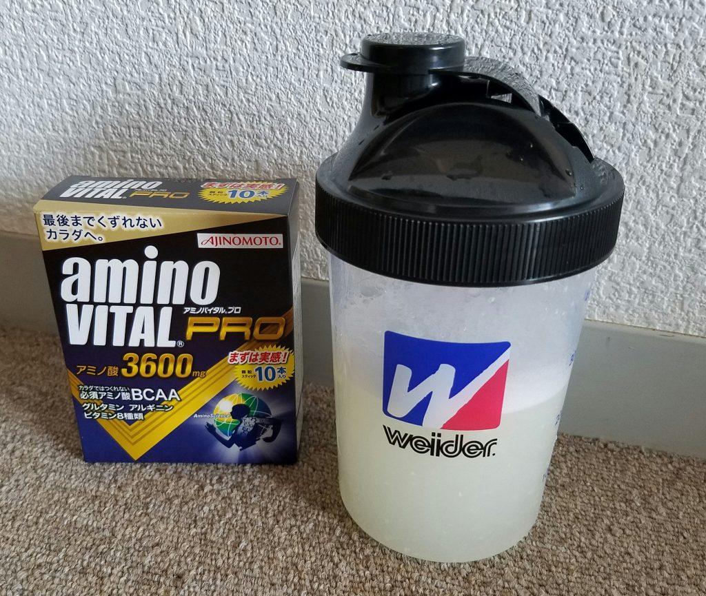 アミノバイタル 味