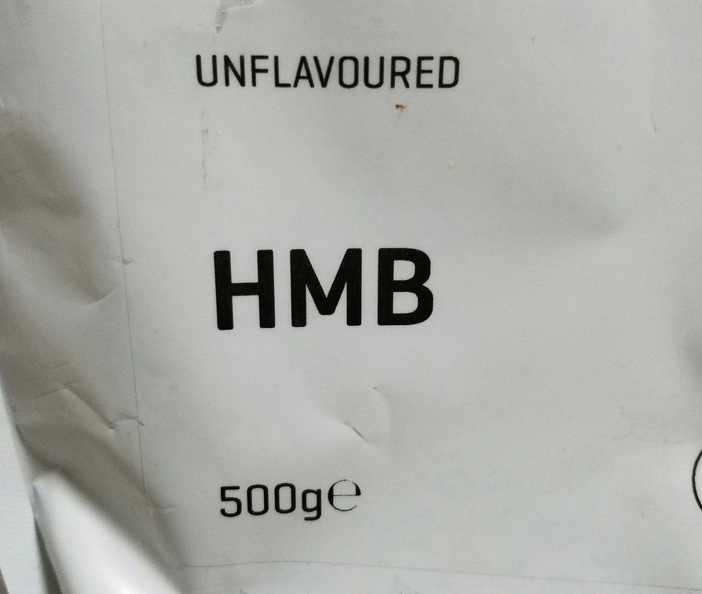 hmb おすすめ