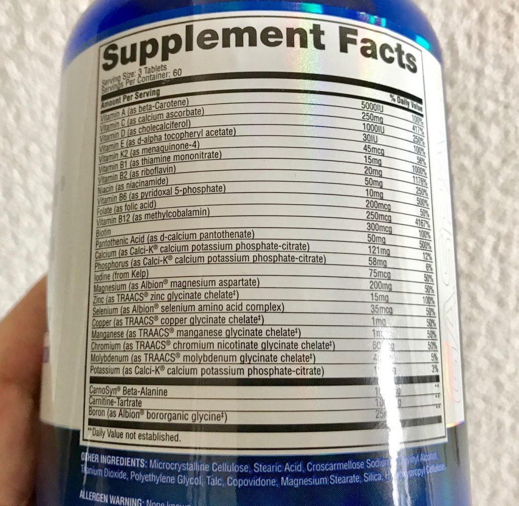 アナバイト 栄養成分