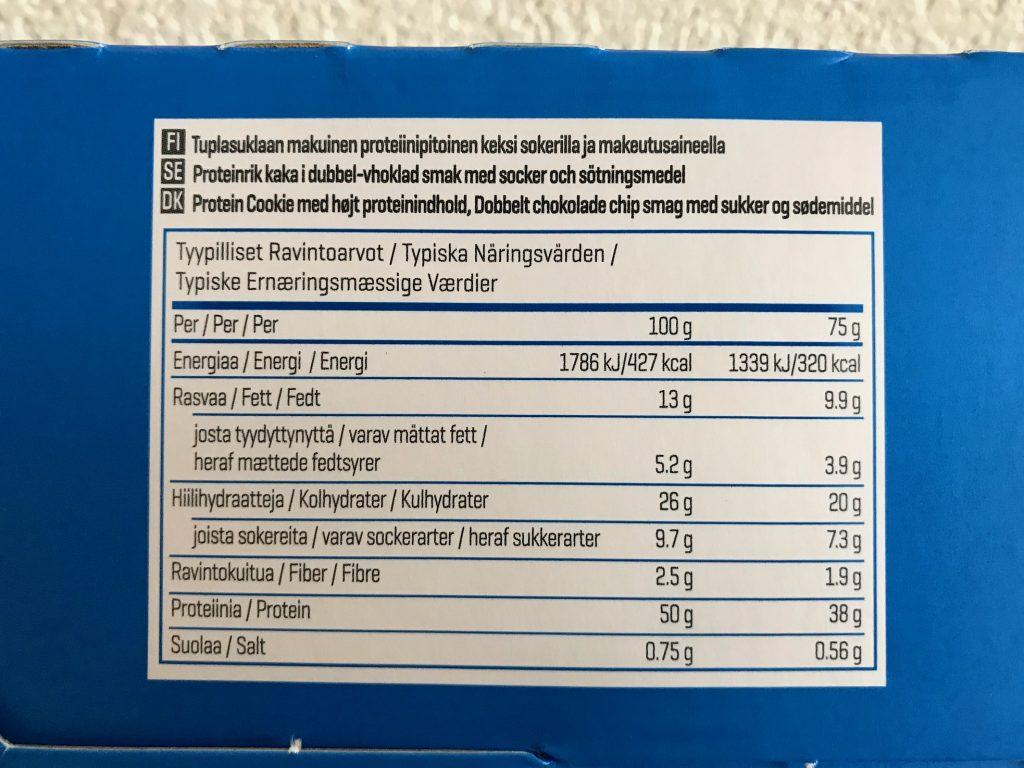 プロテインクッキー 栄養成分