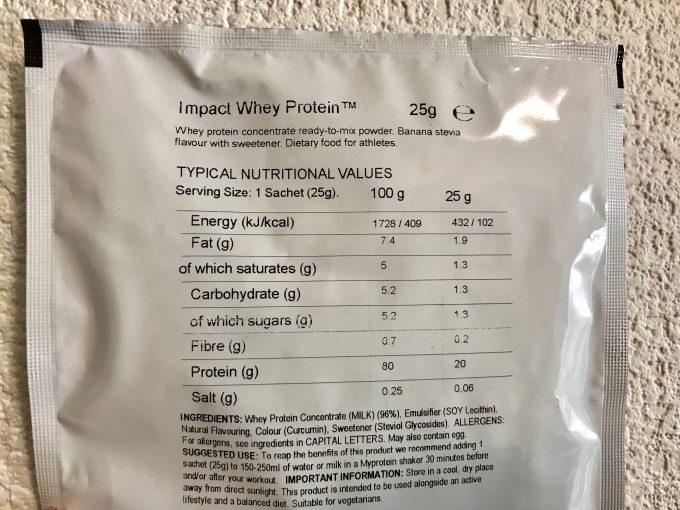 バナナステビア味 栄養成分