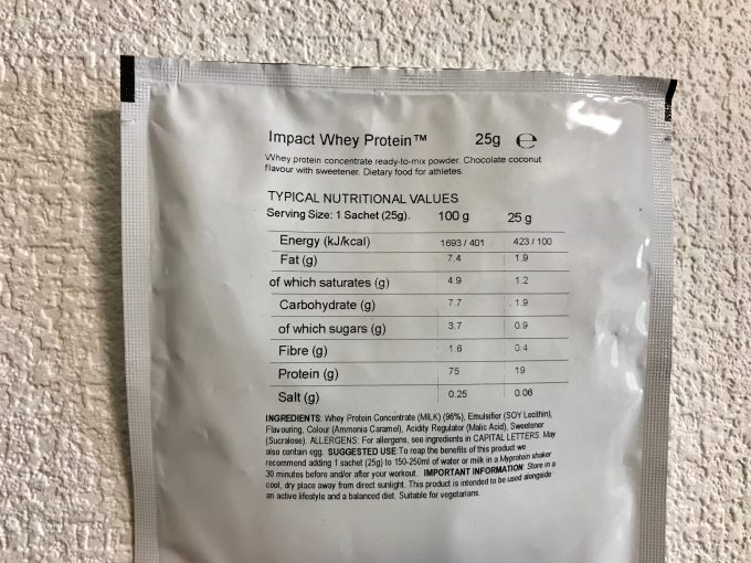 チョコレートココナッツ味 栄養成分