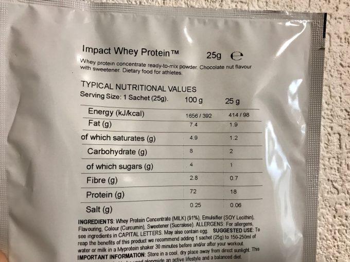 チョコレートナッツ味 栄養成分