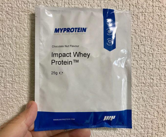 チョコレートナッツ味 マイプロテイン