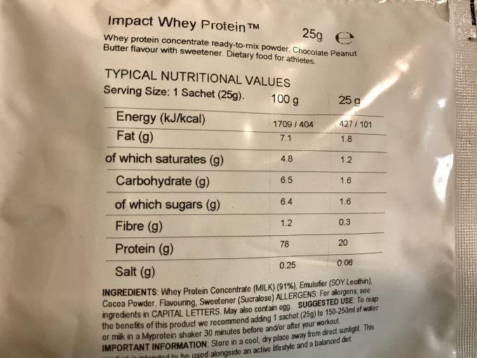 マイプロテイン チョコレートピーナッツバター味
