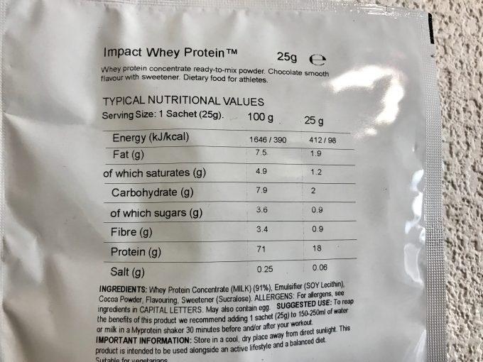 マイプロテイン チョコレートスムース味 栄養成分