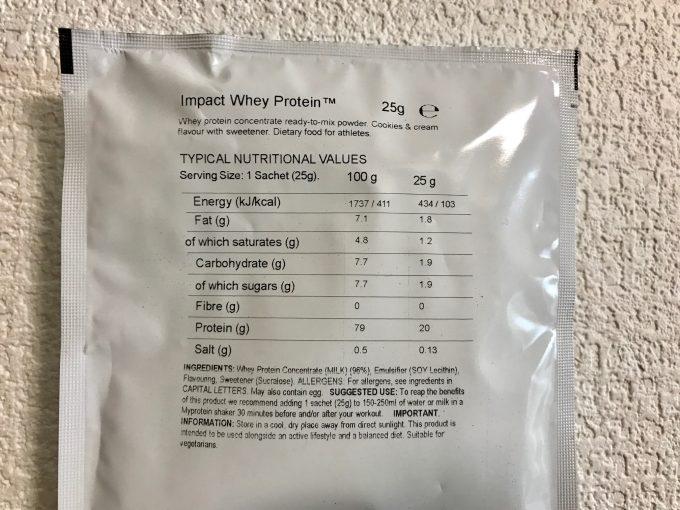 クッキーアンドクリーム 栄養成分