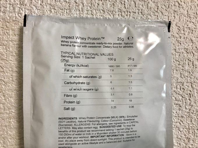 ナチュラルバナナ 栄養成分