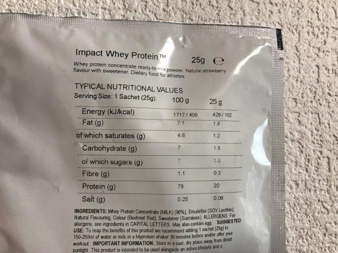 ナチュラルストロベリー マイプロテイン 栄養成分