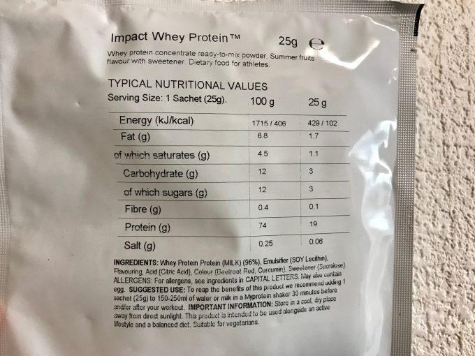 サマーフルーツ味 マイプロテイン 栄養成分