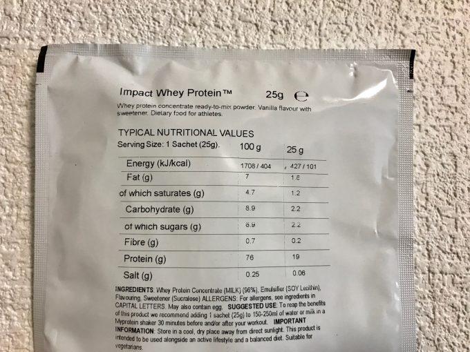 バニラ味 マイプロテイン 栄養成分