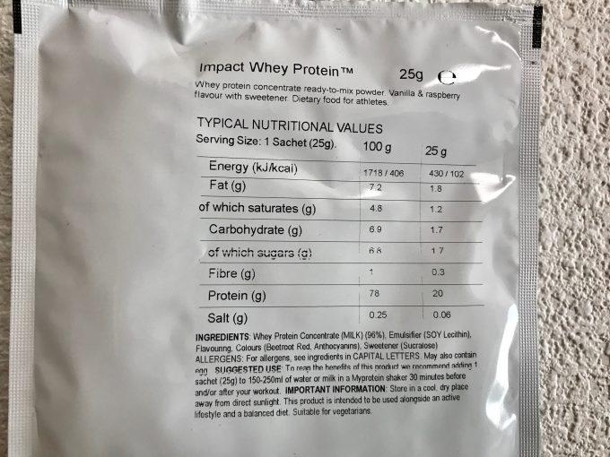 バニラ&ラズベリー マイプロテイン 栄養成分