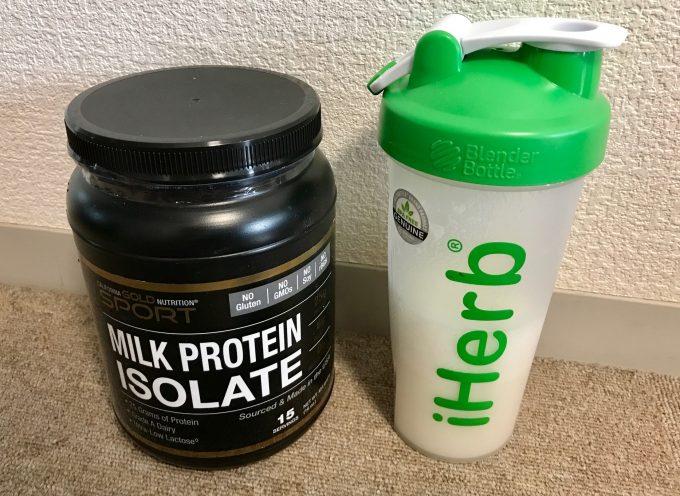 milkprotein