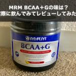 MRM BCAA+G
